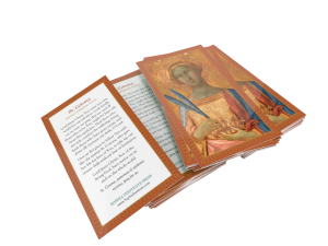 St. Corona Prayer Card Fifty Pack book cover